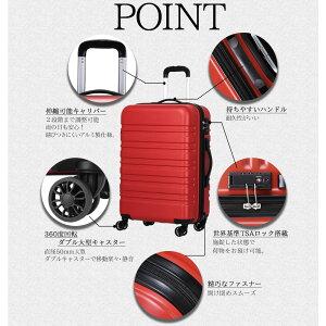 【1年修理保証・送料無料】スーツケースキャリーバッグ機内持ち込みsサイズキャリーケース小型TSA子供旅行用軽量旅行カバン1泊2日3日ビジネスsTY8098