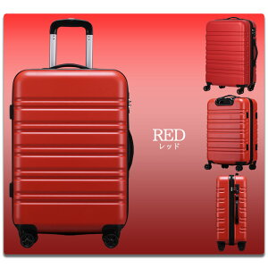 スーツケース機内持ち込み軽量かわいいsサイズssキャリーバッグおしゃれレディース子供用キャリーケースlccハード女子旅安いsuitcase小型TSAロック旅行バッグ人気超軽量ブランド