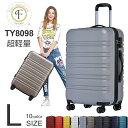 【お得なクーポン配布中】スーツケース キャリーバッグ キャリーケース 軽量 Lサイズ 旅行バッグ メンズ レディース …