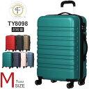 【最大50%OFFクーポン配布中】 スーツケース mサイズ 軽量 キャリーバッグ キャリーケース かわいい おしゃれ レディ…