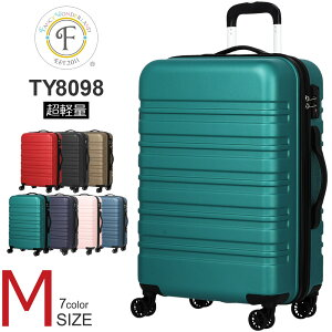 スーツケース mサイズ 軽量 キャリーバッグ キャリーケース かわいい おしゃれ レディース ビジネス メンズ 無料受託手荷物 TSA 旅行カバン 連休 安い suitcase 中型 キャリーバック 旅行バック