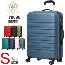 スーツケース 機内持ち込み 軽量 かわいい sサイズ ss キャリーバッグ おしゃれ レディース 子供用 キャリーケース lcc ハード 女子旅 安い suitcase 小型 TSAロック 旅行バッグ ty8098
