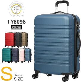 スーツケース 機内持ち込み 軽量 かわいい Sサイズ SS キャリーバッグ おしゃれ レディース 子供用 キャリーケース lcc ハード 女子旅 安い suitcase 小型 TSAロック 旅行バッグ 人気 超軽量 ブランド ty8098