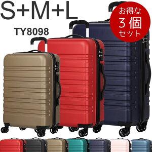 【1年保証・送料無料】スーツケース キャリーケース キャリーバッグ 機内持ち込み 超軽量 sサイズ 軽量 4輪 メンズ レディース 子供用 修学旅行 バッグ ファスナー 軽い 旅行バッグ 【セット