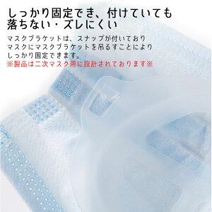 2個セットマスクブラケットインナーサポートブラケット鼻フェイスクッションひんやり化粧崩れ防止快適呼吸しやすい顔面サポート3D呼吸スペース確保超快適肌荒れ防止蒸れ防止ストレス軽減