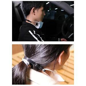 【送料無料】2本セットマスクフックマスクバンド補助バンドイヤーフックアジャスターフックベルトマスク耳が痛くならないバンド耳痛くなりにくいマスク用ズレ防止長時間快適ストレスフリー痛み軽減便利グッズ