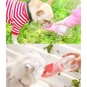 ペットウォーターボトル給水器犬猫など多種ペット携帯用水飲みボトル水槽付き水漏れ防止手軽に水分補給犬散歩ランニングアウトドアドッグウォーターボトルペット水飲み器持ち運び簡単コンパクトポータブル水ボトル軽量旅行350ml