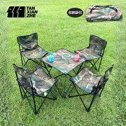 テーブル&チェアセット5点セットアウトドアテーブルベンチセットレジャー椅子机4人用簡単設置軽量持ち運び簡単アウトドアイスキャリーバッグ付きキャンプアウトドアtxz-0511