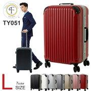 スーツケースキャリーバッグキャリーケース軽量Lサイズ旅行バッグメンズレディース子供用修学旅行ハードケースTSAロックsuitcase海外国内TY051大型
