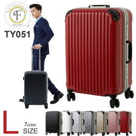 【最大1000円OFF&ポイント10倍】スーツケース キャリーバッグ キャリーケース 軽量 Lサイズ 旅行バッグ メンズ レディース 子供用 修学旅行 かわいい おしゃれ ハードケース TSAロック suitcase 海外 国内 TY051 大型
