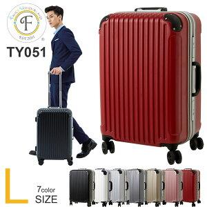 スーツケース lサイズ フレームタイプ 軽量 キャリーバッグ キャリーケース 無料受託手荷物 158cm以内 人気 TSA 連休 安い suitcase 大型 キャリーバック TSAロック かわいい おしゃれ レディース