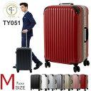 【10%OFFクーポンさらにポイント10倍】 スーツケース mサイズ フレームタイプ 軽量 キャリーバッグ キャリーケース かわいい おしゃれ レディース 無料受託手荷物 TSA 旅行カバン 安い suitcase 中型 旅行バック キャリーバック TSAロック ダブルキャスター