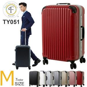 スーツケース mサイズ フレームタイプ 軽量 キャリーバッグ キャリーケース かわいい おしゃれ レディース 無料受託手荷物 TSA 旅行カバン 安い suitcase 中型 キャリーバック TSAロック ダブル