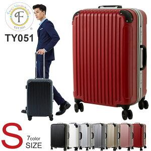 スーツケース 機内持ち込み フレーム 軽量 かわいい sサイズ ss キャリーバッグ おしゃれ レディース 子供用 キャリーケース lcc 40l ハード 女子旅 安い suitcase 旅行カバン 小型 TSAロック 旅行