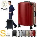 【数量限定タイムセール】スーツケース キャリーバッグ キャリーケース 機内持ち込み 軽量 Sサイズ 旅行バッグ メンズ…