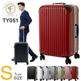【カラー限定特別価格】スーツケース 機内持ち込み フレーム 軽量 かわいい sサイズ ss キャリーバッグ おしゃれ レディース 子供用 キャリーケース lcc 40l ハード 女子旅 安い suitcase 小型 TSAロック 旅行バッグ 人気 超軽量