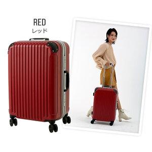スーツケースキャリーバッグキャリーケース軽量Mサイズ旅行バッグメンズレディース子供用修学旅行ハードケースTSAロックsuitcase海外国内TY051中型