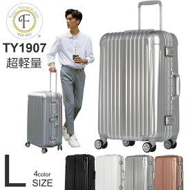 【10%OFFクーポンさらにポイント10倍】 スーツケース lサイズ フレームタイプ 軽量 キャリーバッグ キャリーケース 無料受託手荷物 158cm以内 人気 TSA 連休 安い suitcase 大型 キャリーバック TSAロック かわいい おしゃれ レディース メンズ