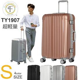 【数量限定タイムセール】 スーツケース キャリーバッグ キャリーケース 機内持ち込み 軽量 Sサイズ 旅行バッグ メンズ レディース 子供用 修学旅行 ハードケース TSAロック suitcase 海外 国内 TY1907 小型