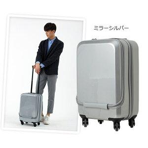 機内持ち込みスーツケースSサイズフロントオープン軽量大容量ファスナーTSAロックコインロッカー小型キャリーケースキャリーバッグTY5801小型