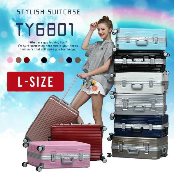 【送料無料 1年保証】スーツケース キャリーケース キャリーバッグ 大型 Lサイズ 軽量 TSA キャリーバッグ バッグ トランクケース キャリーバック 旅行カバン 【TY6801】●