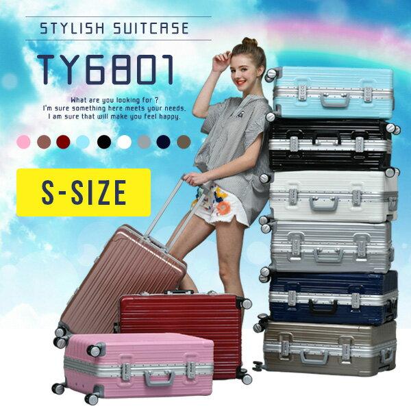 【楽天スーパーSALE ラスト5時間限定39%OFF】【送料無料 1年保証】スーツケース 機内持ち込み sサイズ キャリーケース キャリーバッグ フレームタイプ 超軽量 TSA 軽量 旅行バッグ 新作 【TY6801】