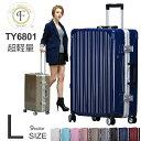 【お得なクーポン配布中】スーツケース キャリーバッグ キャリーケース フレーム 軽量 Lサイズ 旅行バッグ メンズ レ…