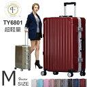 【お得なクーポン配布中】スーツケース キャリーバッグ キャリーケース フレーム 軽量 Mサイズ 旅行バッグ メンズ レ…