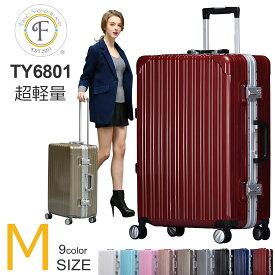 スーツケース キャリーバッグ キャリーケース フレーム 軽量 Mサイズ 旅行バッグ メンズ レディース 子供用 修学旅行 ハードケース TSAロック suitcase 海外 国内 9連休 夏休み お盆 帰省 TY6801 中型