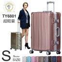【お得なクーポン配布中】スーツケース キャリーバッグ キャリーケース フレーム 機内持ち込み 軽量 Sサイズ 旅行バッ…