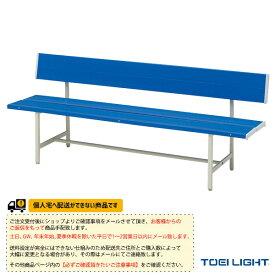 [送料別途]コートベンチ180B3(B-3168)《TOEI(トーエイ) 運動場用品 コート用品》