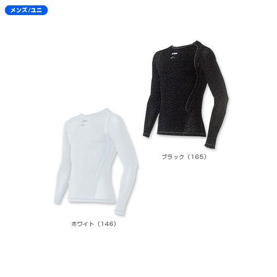 柔流 ロングスリーブシャツ(HAO203)《プリンス オールスポーツ アンダーウェア》