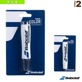 バボルカラー(BA710010)《バボラ テニス アクセサリ・小物》