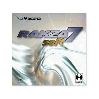 [八阪乒乓球橡膠] Lacsa 7 軟體 RAKZA 7 軟 (B-77)