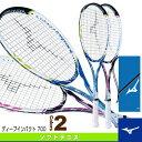 ディープインパクト 700/Deep Impact 700(63JTN657)《ミズノ ソフトテニス ラケット》