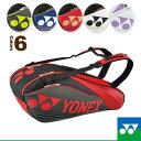 ラケットバッグ6/リュック付/テニス6本用(BAG1602R)《ヨネックス テニス バッグ》