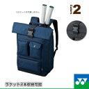 Ynx-bag1658-1