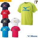 Tシャツ/ジュニア(32JA6420)《ミズノ オールスポーツ ウェア(メンズ/ユニ)》