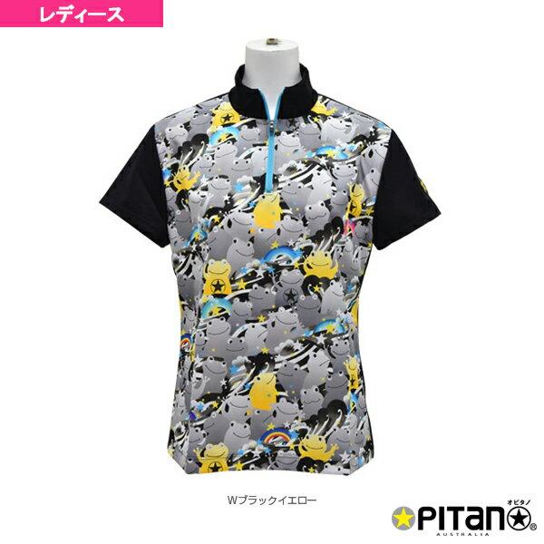 UVカット&クール・ジップアップシャツ/レディース(OPT-521)《オピタノ テニス・バドミントン ウェア(レディース)》