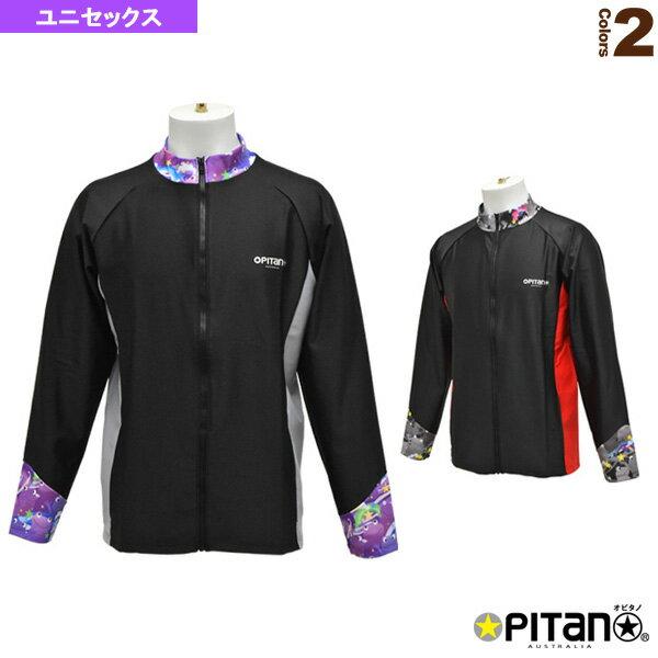 ウォータープルーフジャケット・クラシック/ユニセックス(OPTS-712)《オピタノ オールスポーツ ウェア(メンズ/ユニ)》