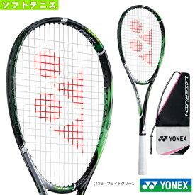 レーザーラッシュ 9S/LASERUSH 9S(LR9S)《ヨネックス ソフトテニス ラケット》後衛用