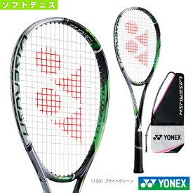 レーザーラッシュ 9V/LASERUSH 9V(LR9V)《ヨネックス ソフトテニス ラケット》軟式テニスラケット軟式ラケットパワー前衛用