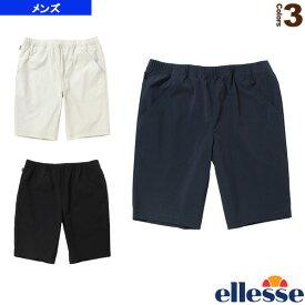 ショーツ/メンズ(EM26300)《エレッセ テニス・バドミントン ウェア(メンズ/ユニ)》