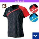 レプリカゲームシャツ/2016年卓球日本代表着用モデル/ユニセックス(82JA6505)《ミズノ 卓球 ウェア(メンズ/ユニ)》