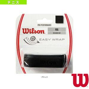 PRO PERFORMANCE/プロ パフォーマンス(WRZ470800)《ウィルソン テニス アクセサリ・小物》グリップテープ