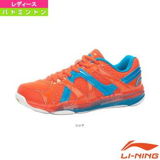 b7c87eccfcc Global Shoe finns på PricePi.com.