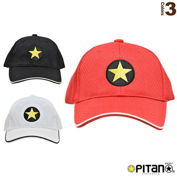 ドライメッシュキャップ(星)(OPA801)《オピタノ テニス アクセサリ・小物》