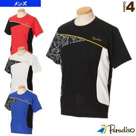 【21日20時よりエントリーと楽天カード使用でポイント7倍】[パラディーゾ テニス・バドミントン ウェア(メンズ/ユニ)]半袖ゲームシャツ/メンズ(FCM02A)