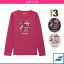 長袖Tシャツ/レディース(BAB-8737W)《バボラ テニス・バドミントン ウェア(レディース)》