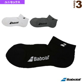 アンクルソックス/ユニセックス(BAB-S702)《バボラ テニス・バドミントン ウェア(メンズ/ユニ)》